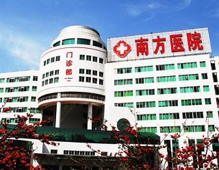 南方医科大学南方医院PET-CT中心