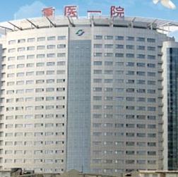 重庆医科大学附属第一医院PET-CT中心