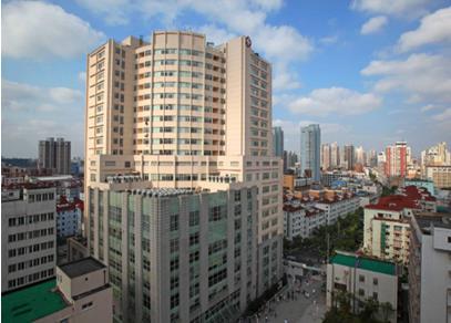 上海交通大学医学院附属第九人民医院体检中心