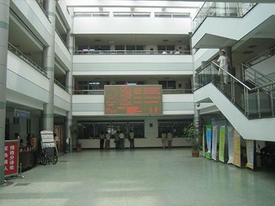 苏州市吴江市第二人民医院(吴江市中医医院、吴江市惠民医院)体检中心