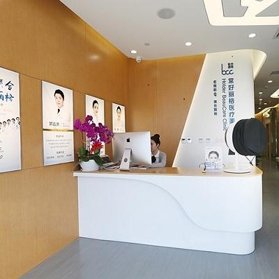 北京常好丽格医疗美容门诊部