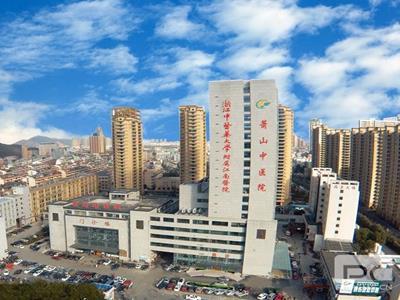 杭州市萧山区中医院体检中心
