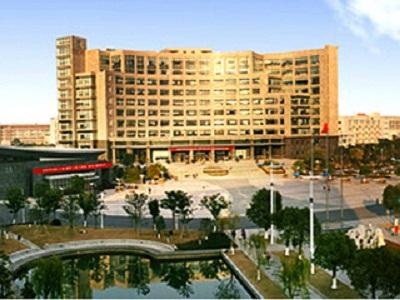 杭州第二人民医院(杭州师范大学附属医院)体检中心