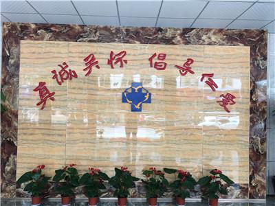 黄山市歙县昌仁医院体检中心