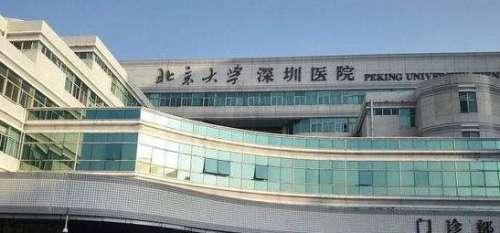 北京大学深圳医院体检中心心血管疾病筛查(男女通用)