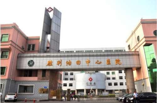 山东胜利油田中心医院PET-CT中心
