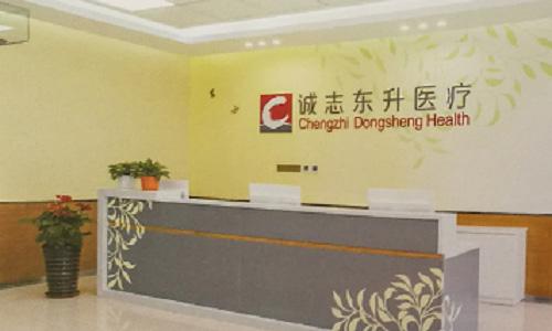 东升医疗提供健康住宿体检