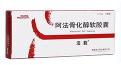 阿法骨化醇软胶囊(Alfacalcidol Soft Capsules)