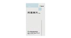 羟基脲片(Hydroxycarbamide Tablets)