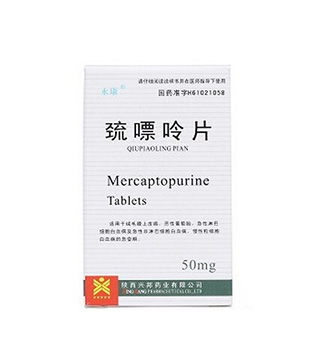 巯嘌呤片(Mercaptopurine Tablets​)