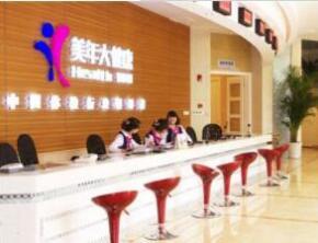 深圳美年大健康体检中心(福田红岭分院)体检项目有哪些
