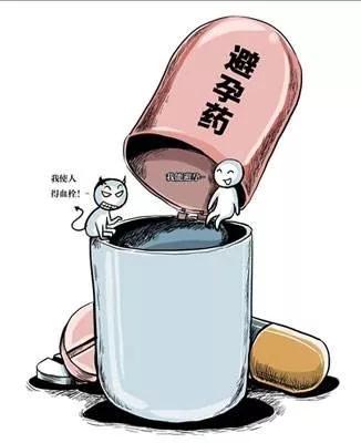 说说口服避孕药的那些事