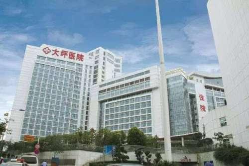 重庆第三军医大附属大坪医院伽玛刀中心