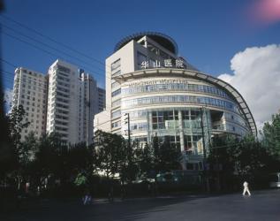 上海华山医院射波刀治疗中心