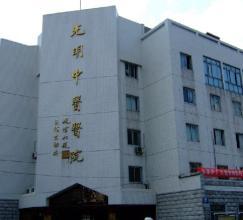 上海南汇县光明中医院