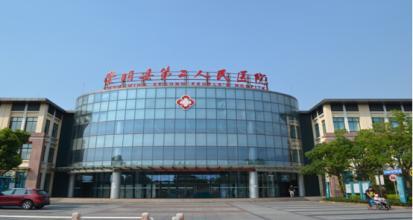 上海崇明县堡镇人民医院