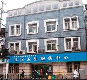 上海黄浦区南京东路地段医院