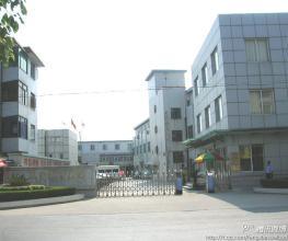 上海奉贤区精神卫生中心