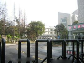 上海第二精神病康复院