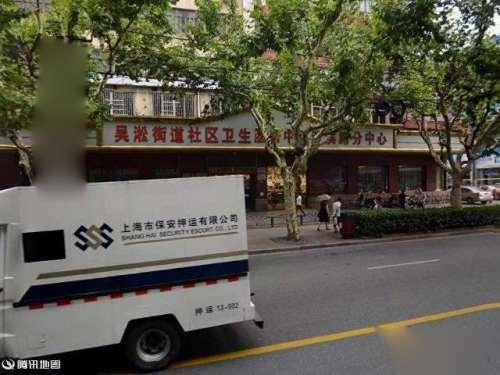 上海吴淞地段医院