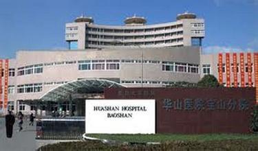 上海仁和医院