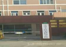 上海市宝山区中心医院