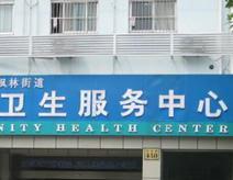 上海徐汇区龙华地段医院