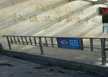 上海市海宁医院