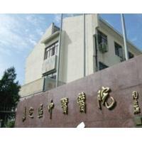 上海嘉定区中医院