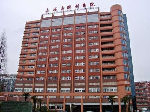 上海嘉定区肺科医院
