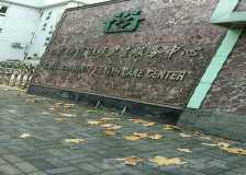 上海长宁区仙霞地段医院