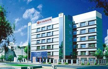 上海杨浦区老年医院