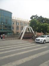 上海华泾地段医院