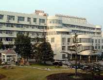 中国人民武装警察部队上海总队医院