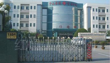上海青浦区中心医院