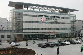 上海青浦区中医院