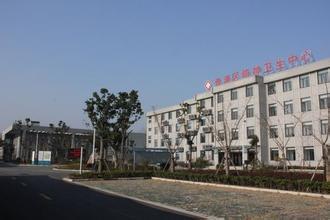 上海青浦区精神卫生中心
