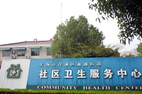 上海青浦区结核病防治院