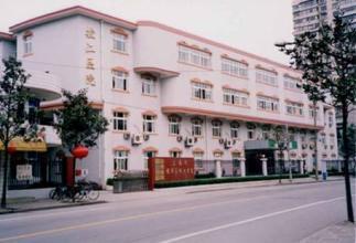 上海杨浦区控江红十字医院