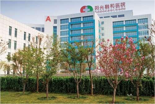 山东省阳光融和医院PETMR中心