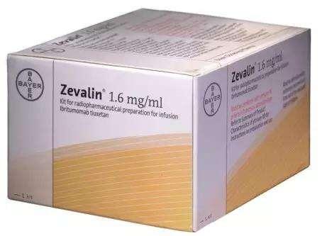 泽娃灵(Zevalin)