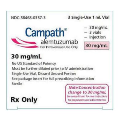 坎帕斯(Campath)