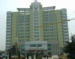 蚌埠123医院伽马刀中心