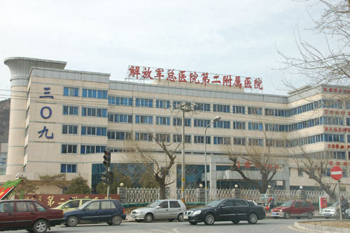 北京309医院伽马刀中心