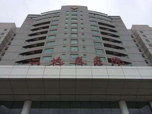 上海华山医院PET-CT中心