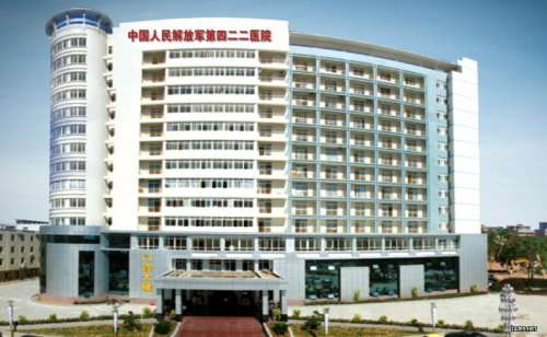 广东解放军第422医院伽马刀中心
