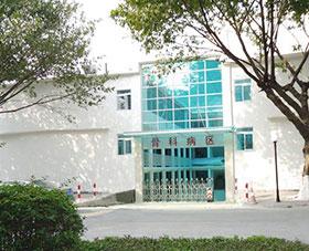 广州海军421医院伽马刀中心