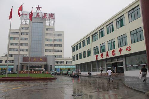 解放军105医院伽马刀中心