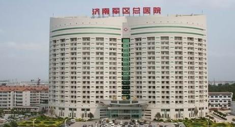 济南军区总院伽马刀中心