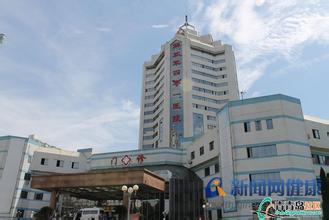 青岛401医院伽马刀中心